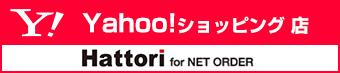 Yahoo!ショッピング オーダープリントSHOP